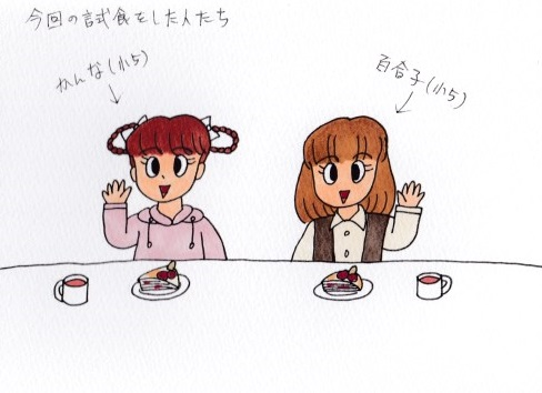 f:id:umenomi-gakuen:20180126185104j:plain