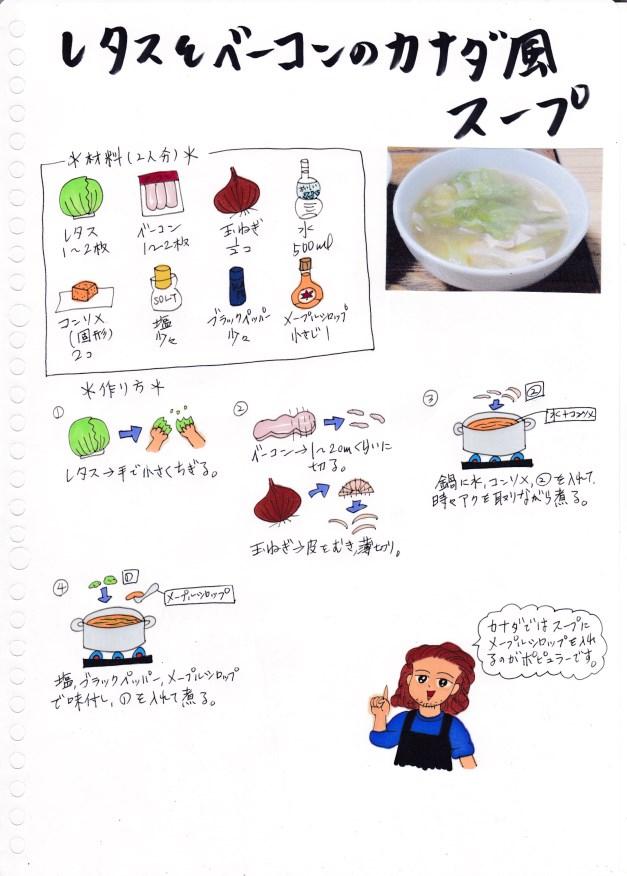 f:id:umenomi-gakuen:20180129030623j:plain