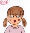 f:id:umenomi-gakuen:20180130001904j:plain