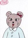 f:id:umenomi-gakuen:20180130002352j:plain