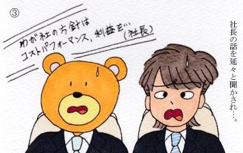 f:id:umenomi-gakuen:20180212202107j:plain