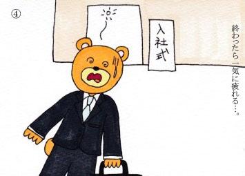 f:id:umenomi-gakuen:20180212202120j:plain