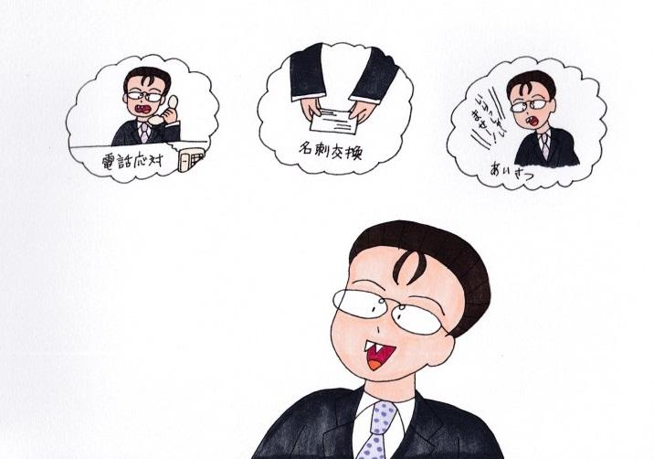 f:id:umenomi-gakuen:20180212212302j:plain