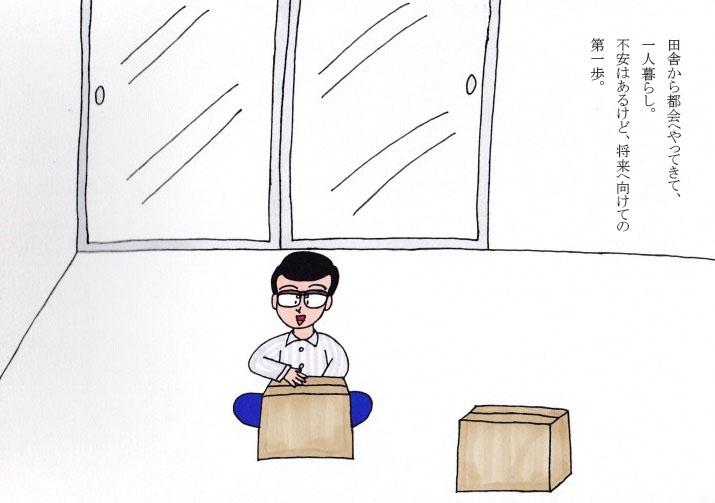 f:id:umenomi-gakuen:20180215180338j:plain