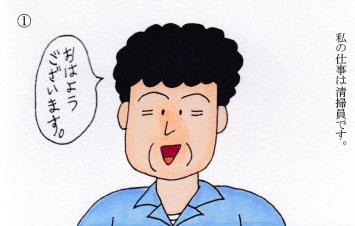 f:id:umenomi-gakuen:20180222153027j:plain