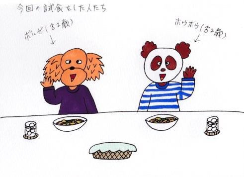 f:id:umenomi-gakuen:20180225190755j:plain