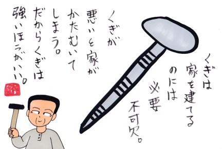 f:id:umenomi-gakuen:20180226194719j:plain