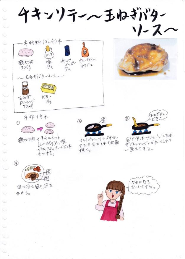 f:id:umenomi-gakuen:20180227211039j:plain