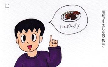 f:id:umenomi-gakuen:20180228204142j:plain