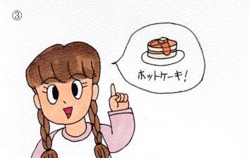 f:id:umenomi-gakuen:20180228204210j:plain