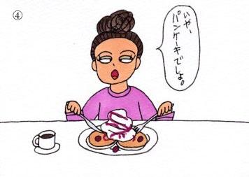 f:id:umenomi-gakuen:20180228204221j:plain