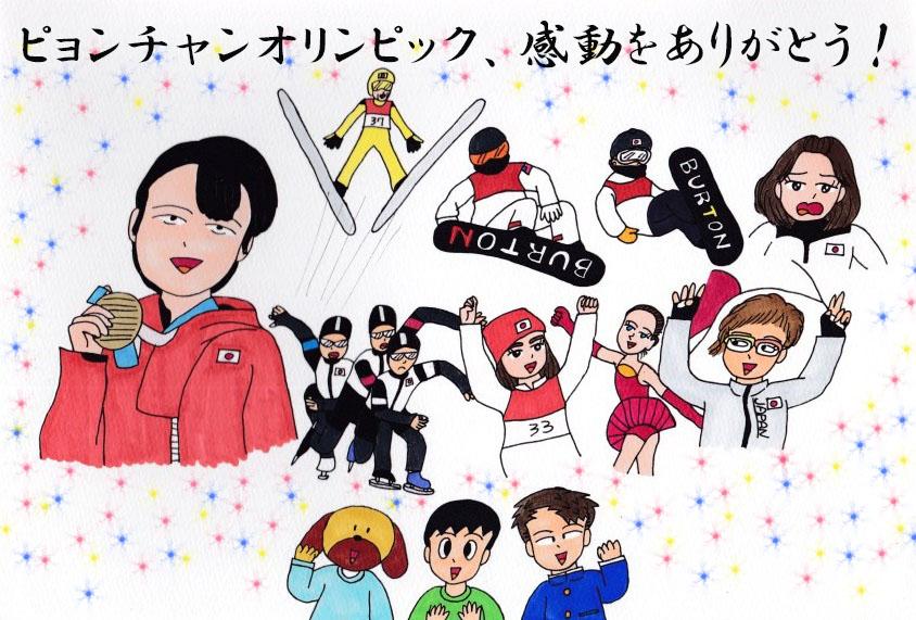 f:id:umenomi-gakuen:20180303134142j:plain