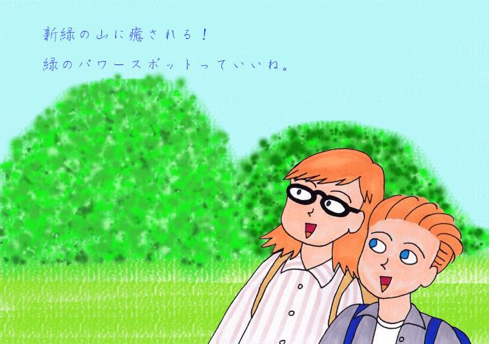 f:id:umenomi-gakuen:20180316182157j:plain