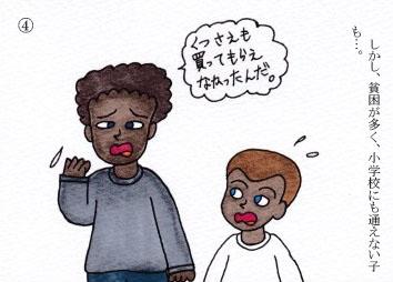 f:id:umenomi-gakuen:20180319180336j:plain
