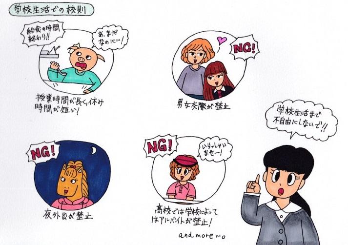 f:id:umenomi-gakuen:20180320175705j:plain