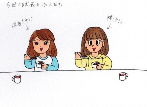 f:id:umenomi-gakuen:20180321173652j:plain