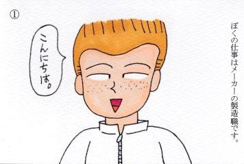 f:id:umenomi-gakuen:20180327193332j:plain