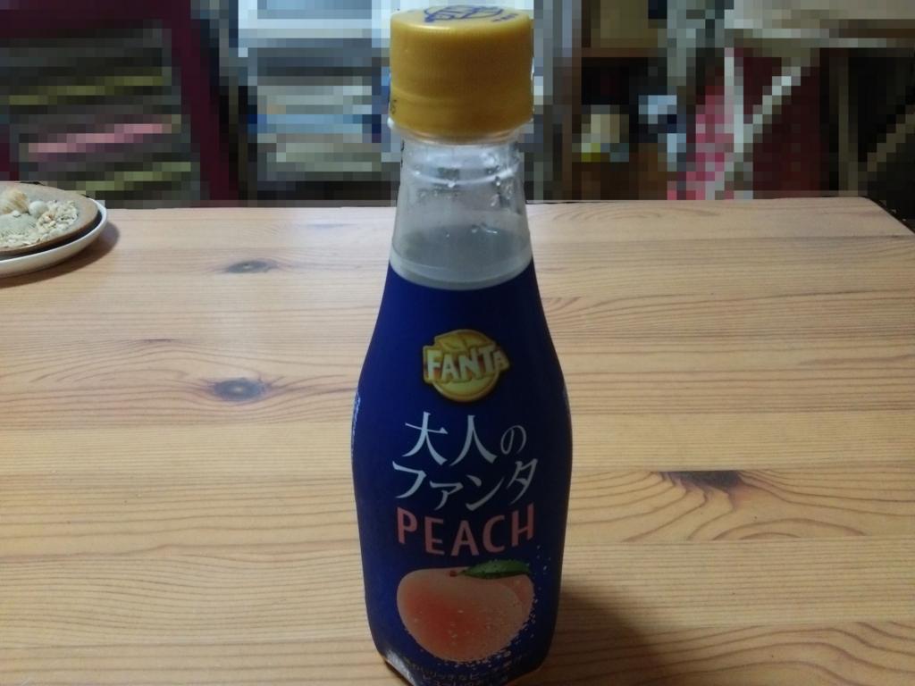 f:id:umenomi-gakuen:20180329153445j:plain