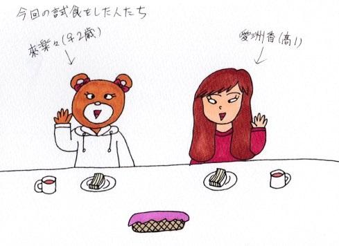 f:id:umenomi-gakuen:20180329160317j:plain