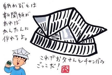f:id:umenomi-gakuen:20180329193940j:plain