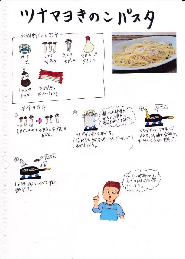 f:id:umenomi-gakuen:20180330082841j:plain