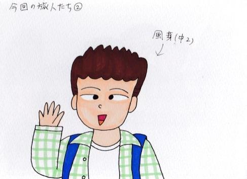 f:id:umenomi-gakuen:20180414162717j:plain