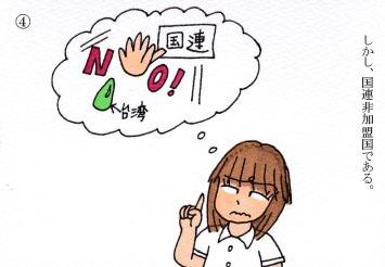 f:id:umenomi-gakuen:20180416170847j:plain