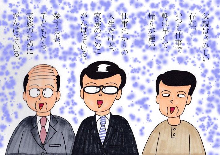f:id:umenomi-gakuen:20180417180359j:plain