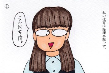 f:id:umenomi-gakuen:20180421165632j:plain