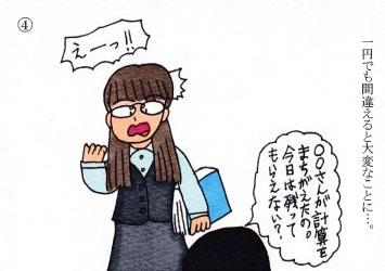 f:id:umenomi-gakuen:20180421165702j:plain