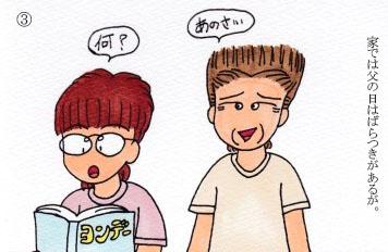 f:id:umenomi-gakuen:20180424170918j:plain