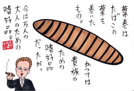 f:id:umenomi-gakuen:20180429003233j:plain