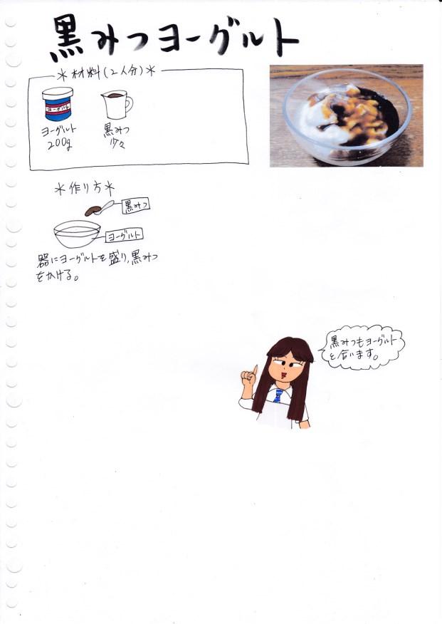 f:id:umenomi-gakuen:20180429115812j:plain