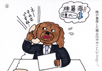f:id:umenomi-gakuen:20180515165439j:plain