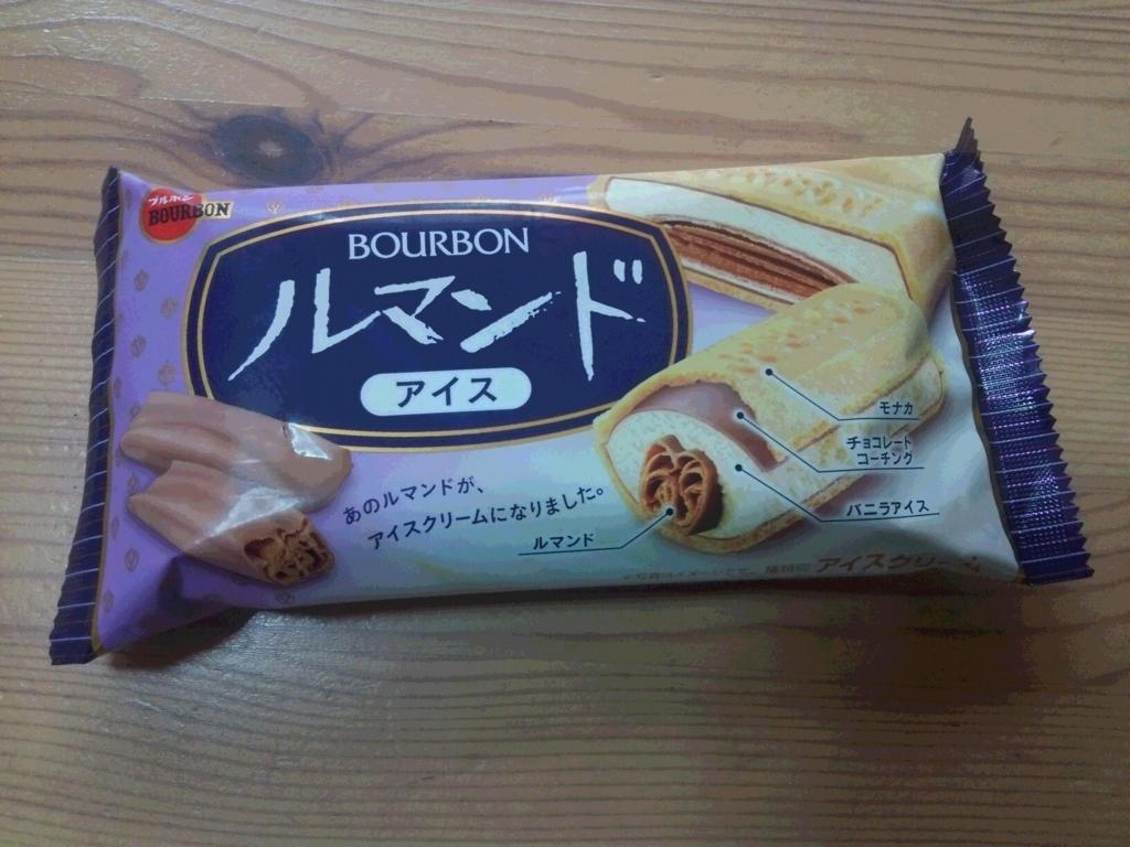 f:id:umenomi-gakuen:20180515174438j:plain