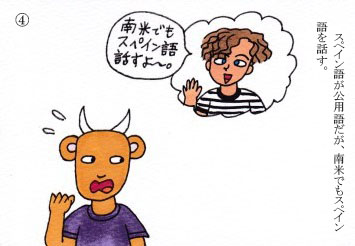 f:id:umenomi-gakuen:20180519180238j:plain