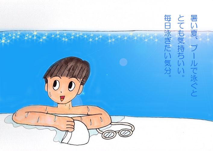 f:id:umenomi-gakuen:20180524173917j:plain