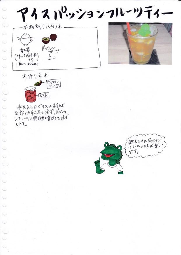 f:id:umenomi-gakuen:20180528220104j:plain