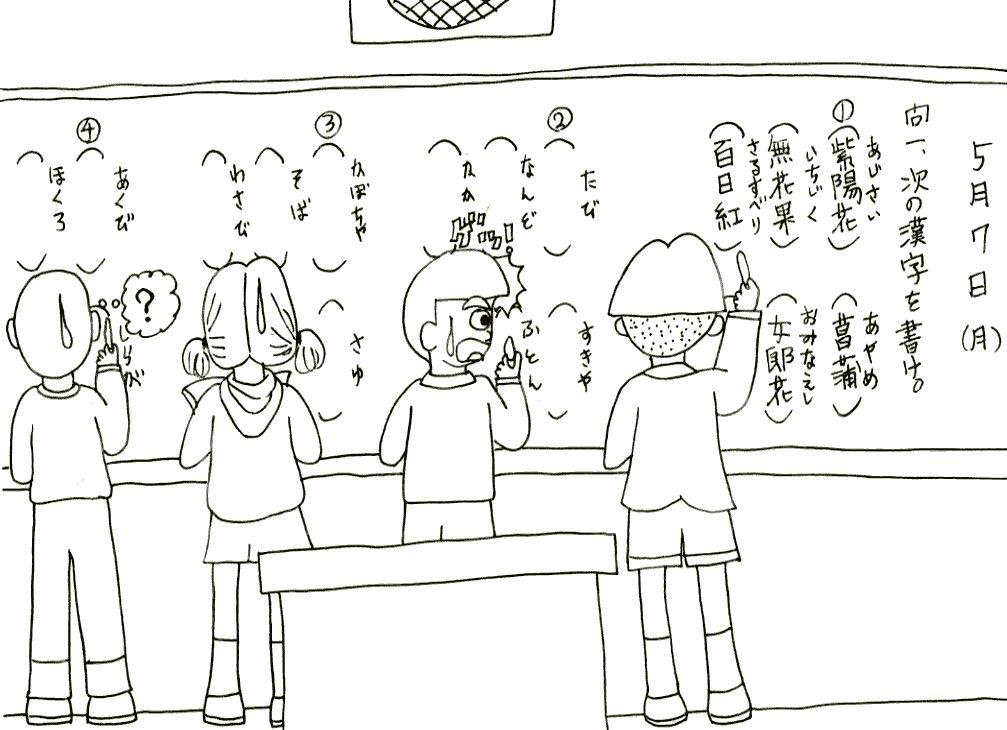 f:id:umenomi-gakuen:20180624174338j:plain