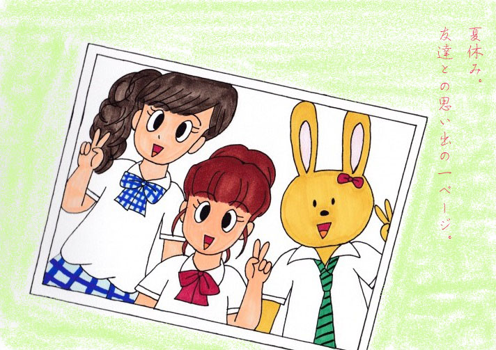 f:id:umenomi-gakuen:20180624175052j:plain