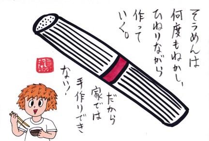 f:id:umenomi-gakuen:20180624180447j:plain