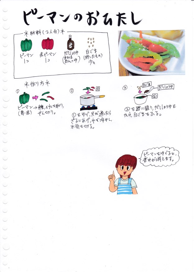 f:id:umenomi-gakuen:20180628235635j:plain