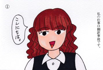 f:id:umenomi-gakuen:20180630233938j:plain