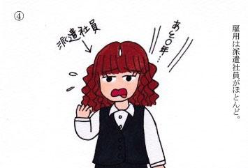 f:id:umenomi-gakuen:20180630234014j:plain