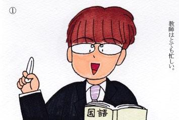 f:id:umenomi-gakuen:20180716204711j:plain