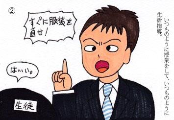 f:id:umenomi-gakuen:20180716204727j:plain