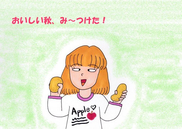 f:id:umenomi-gakuen:20180718170536j:plain