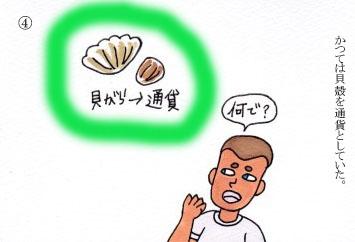 f:id:umenomi-gakuen:20180721204437j:plain