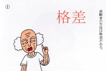 f:id:umenomi-gakuen:20180725164939j:plain