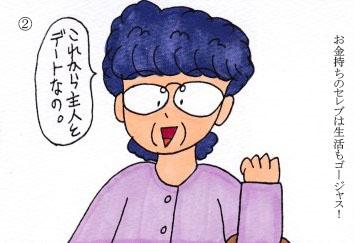 f:id:umenomi-gakuen:20180725164949j:plain